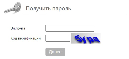 Xmeye пароль