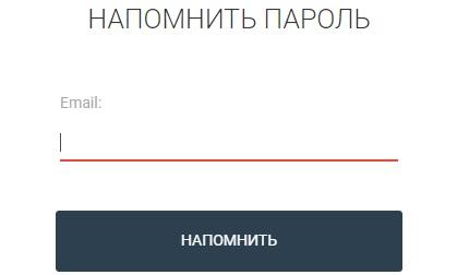 Мобайл Тоол пароль