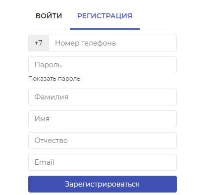 Мираполис Апрель регистрация