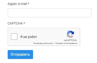 Красноярккрайгаз пароль