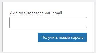 Издательство Неоглори пароль