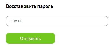 НГУ пароль