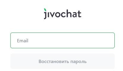 ЖивоСайт пароль