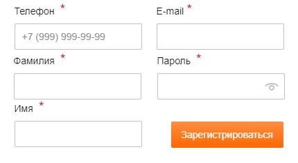 vianor-tyres.ru регистрация