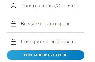 vlrg.ru пароль