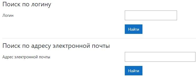 КузГТУ пароль