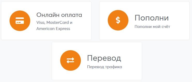 ZET-MOBILE услуги