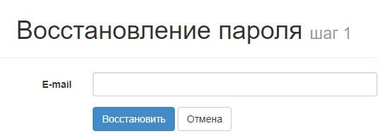 Мининский университет пароль