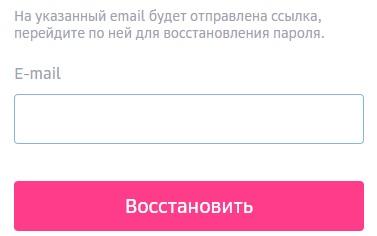 Моё здоровье пароль