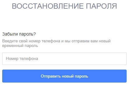 Modul.life пароль