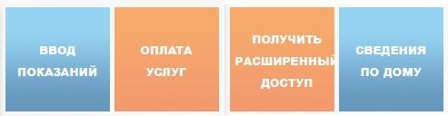 jf54.ru сервисы