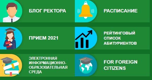 Белгородский ГАУ функции