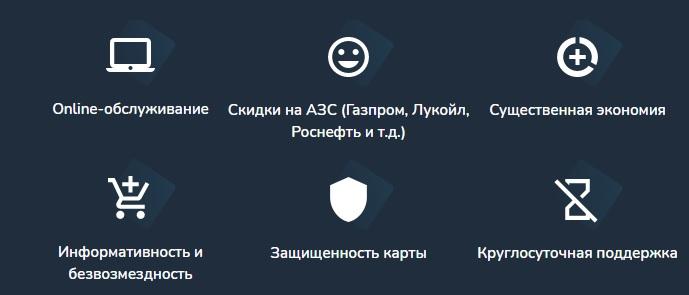 БетАвтоКарт