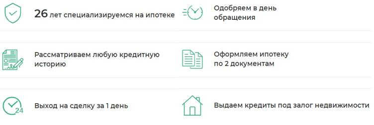 БЖФ Банк сервисы
