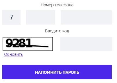 БигБилет пароль