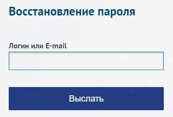 Кордиант Клуб пароль