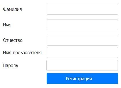 КГПУ регистрация