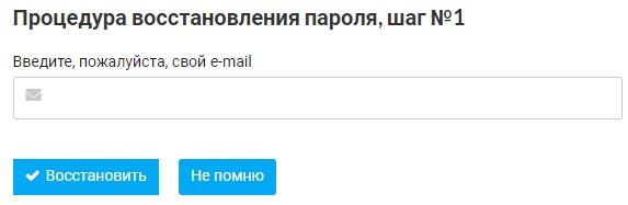 Just2Trade пароль