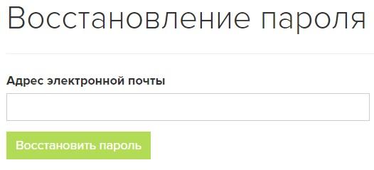 МИФИ пароль