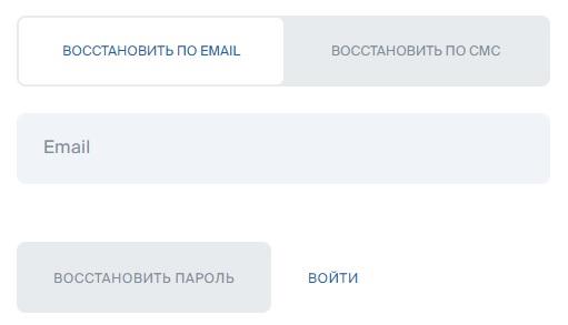 БКС Форекс пароль