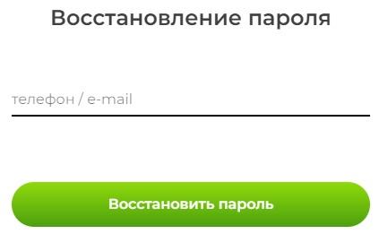 Большой пароль