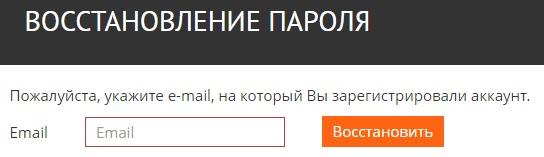 Броневик пароль