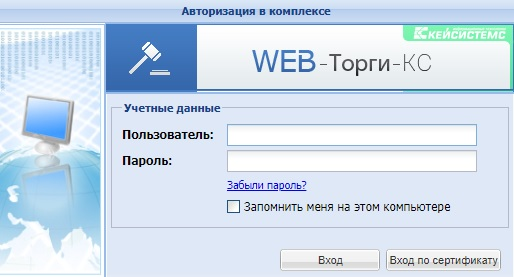 webtorgi вход