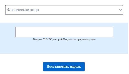 ДРСК пароль