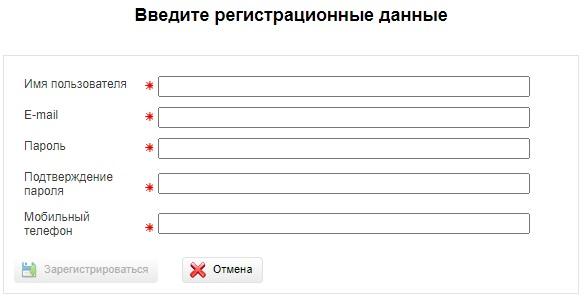 ДЭК регистрация