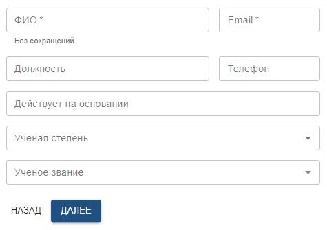 Кировский ГМУ заявка