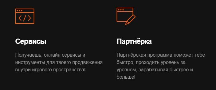 legi-on.com сервисы