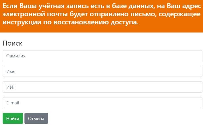 idl.ksu.kz пароль