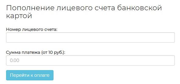 lk.911911.org оплата