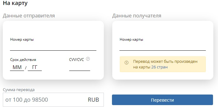 Olabank.ru перевод