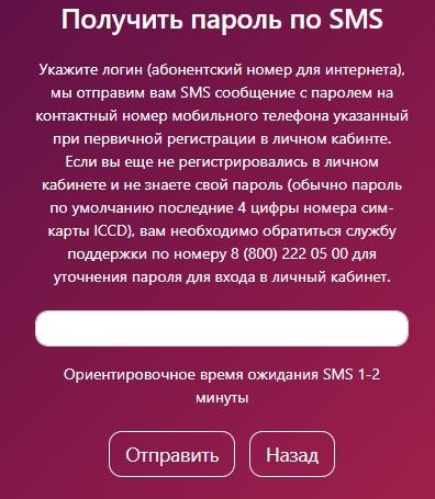 Smart Card пароль
