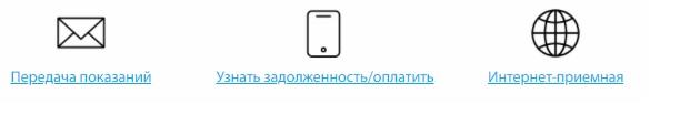 lk.yritz.ru услуги