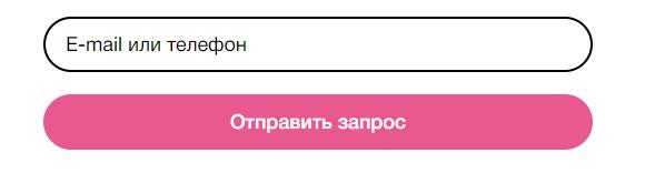 MelAnnett пароль