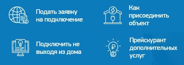 moetp.ru услуги