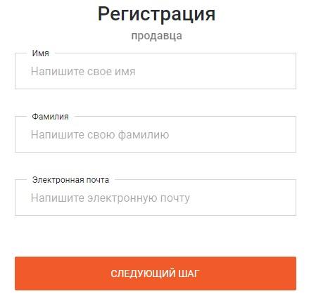 Monecle.com регистрация