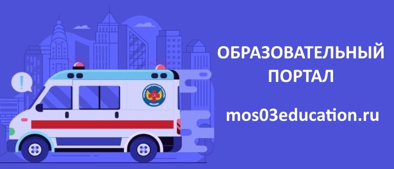 mos03education.ru