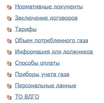 mrgtula.ru услуги