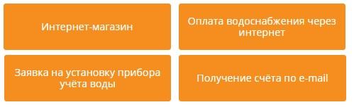 my.ensb.tomsk.ru услуги