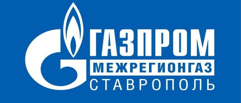 lk.regiongaz.ru