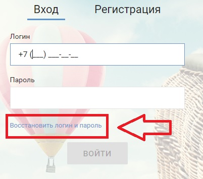 НДБ пароль