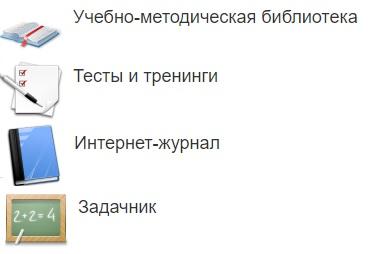 uztest.ru функционал