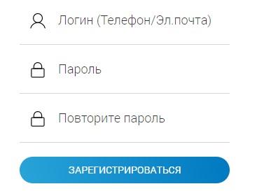 vlrg.ru регистрация