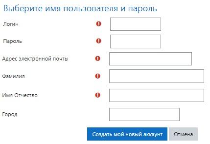 КузГТУ регистрация