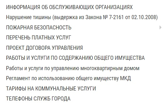 zori24 информация