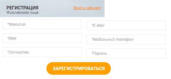 БашРТС регистрация