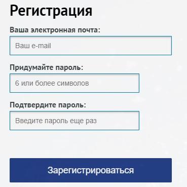 Кордиант Клуб регистрация